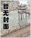 鳳九兒戰傾城
